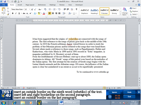 TEST4U LibreOffice 5 0 Writer - English version